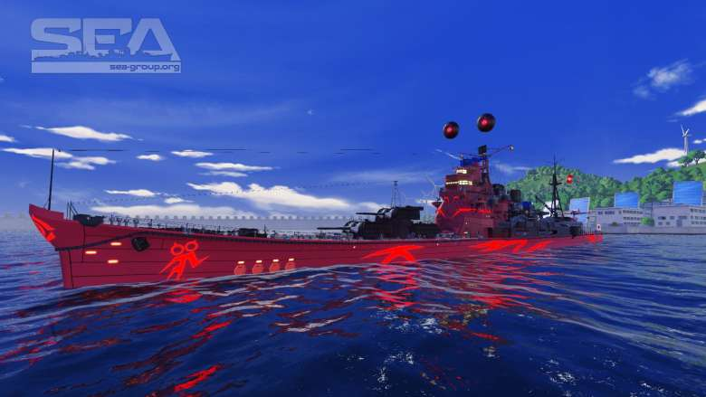ARP-Takao-Atago-PnF-Red