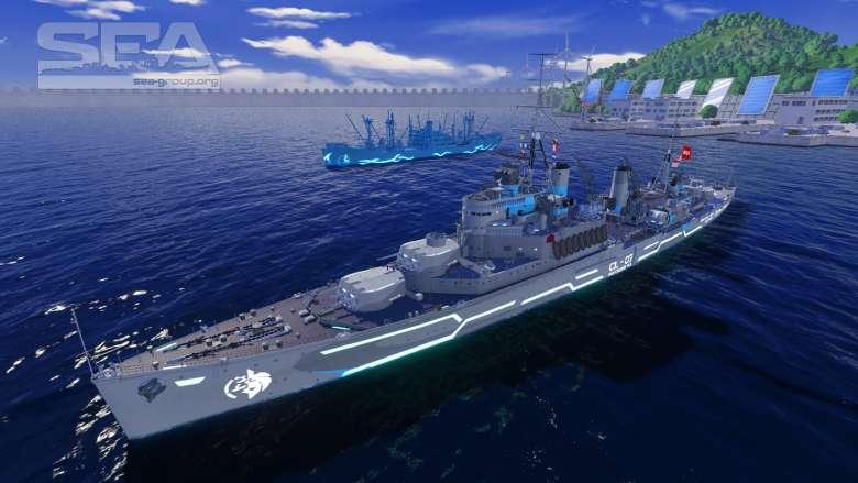 UAN CL-07 Fiji