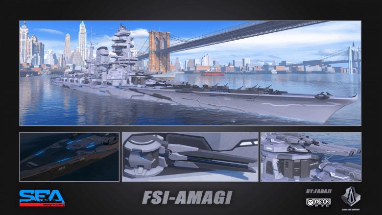 Affiche-FSI-AMAGI