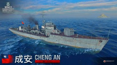Cheng ein