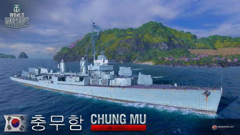 Chung Mu