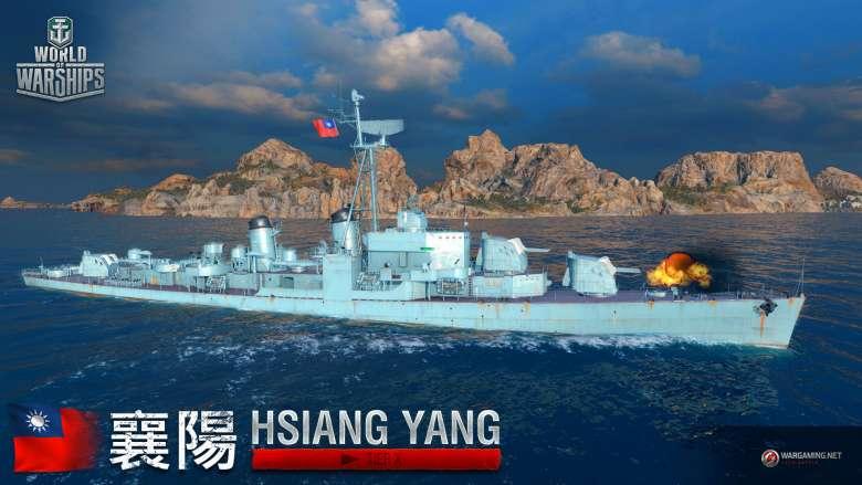 Hsiang Yang