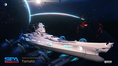 Affiche_Yamato_Space