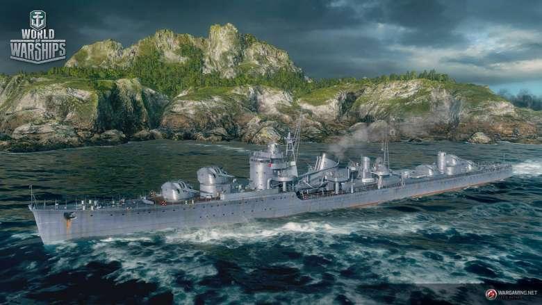 0 7 6 Japan Class 10 destroyer Chunyun | Sea Group