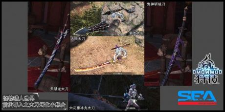 Monster Hunter World previous generation imported fire knife Phantom Small set
