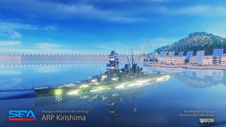 Affiche_kirishima